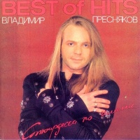 - Best Of Hits