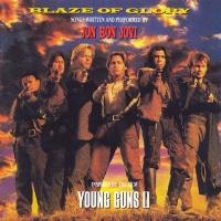 - Blaze Of Glory