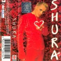Шура - Shura
