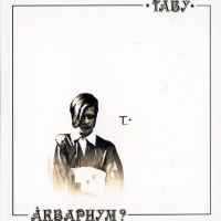Борис Гребенщиков - Табу