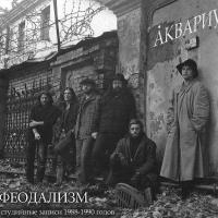 Борис Гребенщиков - Ангел Всенародного Похмелья