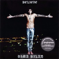 Дима Билан - Believe