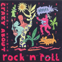 Владимир Кузьмин - Crazy About Rock-N-Roll