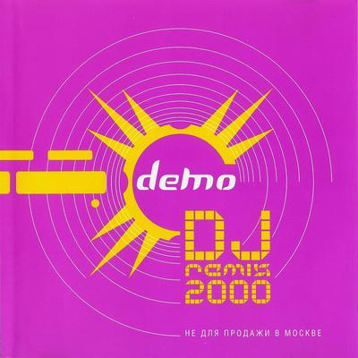 Demo - DJ Remix 2000