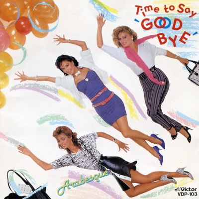 Arabesque - Time To Say Good Bye (Album)
