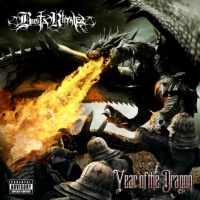 Busta Rhymes feat. J Doe - Movie