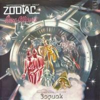 Zodiac - Mirage