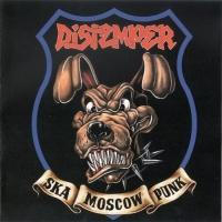 Distemper - DISTEMPER
