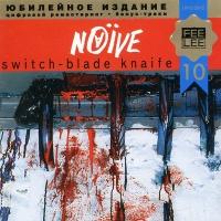 - Switch-Blade Knaife
