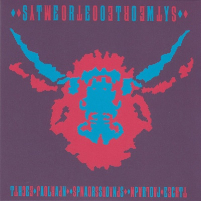 The Alan Parsons Project - Stereotomy (Expanded Edition) (LP)