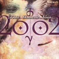2002 - Dreaming Of You