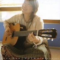 Lisa Ono - Naima ~Meu Anjo~