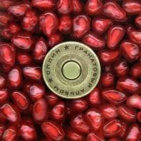 Сплин - Гранатовый Альбом