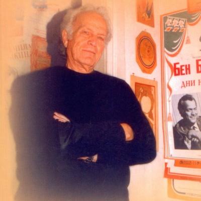 Бен Бенцианов - Диета