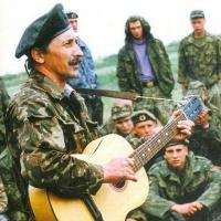 Владимир Кочергин - Боевым Друзьям
