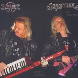 Supermax - Supermax & Земляне (Album)