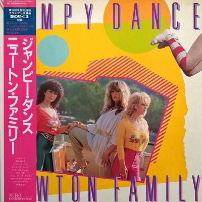 Neoton Familia - Jumpy Dance (Album)