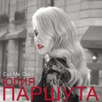 Юлия Паршута - Cut Me Open