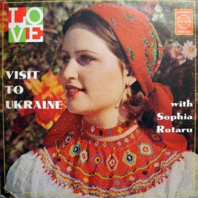 София Ротару - Visit To Ukraine (LP)