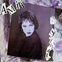 Amii Stewart - Amii (Album)