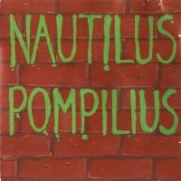 Наутилус Помпилиус - Отбой (Album)