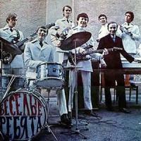 Весёлые Ребята - Раритетные Песни С Концертов [1976-1985] (Album)
