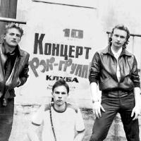 Скорая Помощь - Пионеры (Album)
