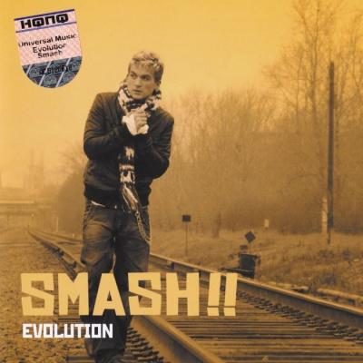 Влад Топалов - Smash Evolution (Album)