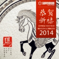 Marcus Maison & Will Dragen - Chinese New Year (Single)