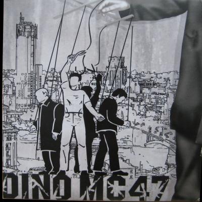 Dino MC 47 - Гражданин Р. (Album)