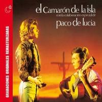 Paco De Lucía - Cada Vez Que Nos Miramos (LP)