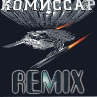 - Remix