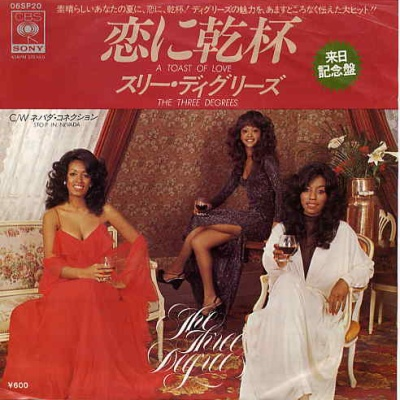 The Three Degrees - A Toast Of Love (Album)