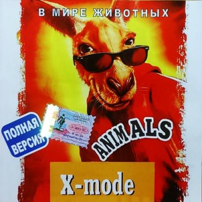 X-Mode - В Мире Животных (Album)