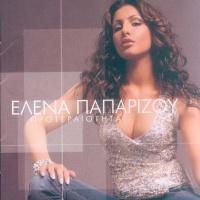 Helena Paparizou - Proteraiotita (Album)