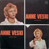 Анне Вески - А.Вески и гр.Мюзик-Сейф (Album)