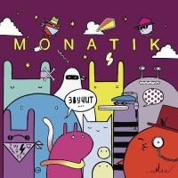 Слушать Monatik - Кружит