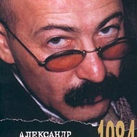 Александр Розенбаум - Антология 3. Концерт В Воркуте (Live)