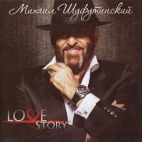 Михаил Шуфутинский - Love Story (Album)