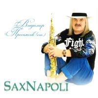 Владимир  Пресняков, старший - Sax Napoli (Album)