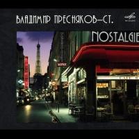 Владимир  Пресняков, старший - Nostalgie (Compilation)