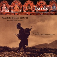 Борис Гребенщиков - Bardo (Album)