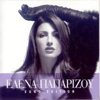 Helena Paparizou - Proteraiotita (Euro Edition)