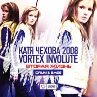 Катя Чехова - Вторая Жизнь (Album)