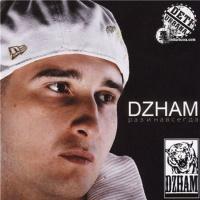 DZHAM - Раз И Навсегда (Album)