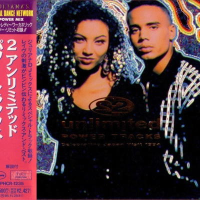 2 Unlimited - Power Tracks (Celebrating Japan Visit 1994) (Compilation)