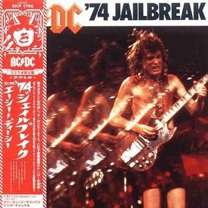 AC/DC - '74 Jailbreak (LP)