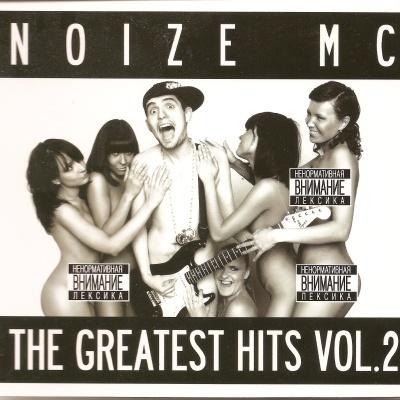 Noize MC - The Greatest Hits Vol.2 (Album)