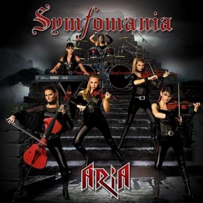 Symfomania - Ария (Album)