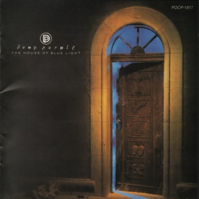 Deep Purple - The House Of Blue Light (Album)